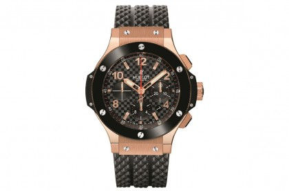 Big Bang 44mm Gold Ceramic Watch