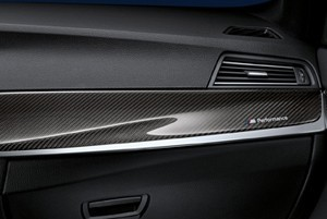 BMW M Performance Interieurleisten Carbon 5er M F10
